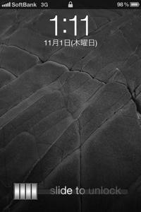 20121101-012303.jpg