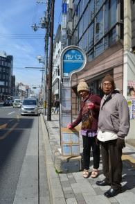 halte bus (noriba) dekat hostel